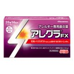 【第2類医薬品】[久光製薬]アレグラFX 28錠/花粉/ハウスダスト/アレルギー