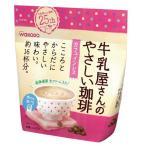 [和光堂]牛乳屋さんの やさしい珈琲 220g/袋/コーヒー/カフェオレ/水に溶かすタイプ