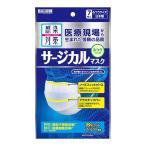 [カワモト]感染対策サージカルマスク ふつうサイズ 7枚入/日本製