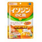 【送料250円】イソジン のど飴 はちみつ金柑 個包装タイプ 54g
