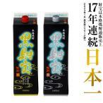 財宝 黒麹 日本一 焼酎 パック セット 1800ml×2本 送