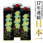 芋焼酎 財宝 黒麹 25度 パック 1800ml×3本 送料無料 鹿児島 セット お歳暮 ギフト