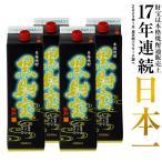 芋焼酎 財宝 黒麹 25度 パック 1800ml×4本 送料無料 鹿児島 セット ギフト