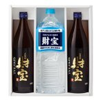 焼酎 財宝 スペシャル 白麹 麦 25度 5合瓶 セット 900ml×2本 送料無料 ギフト