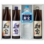 焼酎 財宝 白麹 芋 麦 米 25度 5合瓶 セット 900ml×3本 送料無料 ギフト