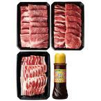 九州産 純粋 黒毛和牛 黒豚 焼肉 セット (タレ付) 900g (300g×3P) 送料無料 ロース お歳暮 ギフト