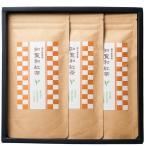 ショッピング紅茶 財宝 鹿児島県産 知覧 和紅茶 150g (50g×3袋) 送料無料 べにふうき 鹿児島茶 紅茶 茶葉 化粧箱 お歳暮 ギフト
