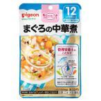 Pigeon(ピジョン) ベビーフード(レトルト) マグロの中華煮 80g×72 12ヵ月頃〜 1007718 代引き不可【COMシリーズ】