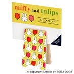 miffy ミッフィー メモスタンド(チューリップB) DB584B 代引き不可【COMシリーズ】