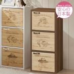 扉付き カラーボックス 3段 日本製 ワインの木箱風カラーボックス 扉付き ドアタイプ 3段 収納ボックス 組立簡単 アンティーク風 送料無料