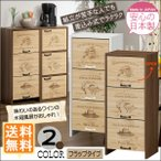 扉付き カラーボックス 3段 日本製 ワインの木箱風カラーボックス 扉付き フラップタイプ 3段 収納ボックス組立簡単 アンティーク風 ワインボックス 送料無料