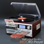 マルチレコードプレーヤー VS-M001 ベルソス( レコード,CD,カセットテープ,AM/FMラジオ,SDカード,USBメモリー) 送料無料