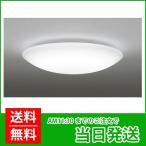ODELIC(オーデリック):LED シーリングライト ルーム照明 8畳タイプ OX9712LDR