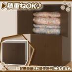 日本製布団タンス/茶(ブラウン),簡易クローゼット,収納家具,仮設押入れ,大型収納,布団収納低ホルムアルデヒド