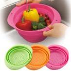 コンパクトに収納!たためるシリコンざる/全3色,パスタの湯きり,野菜の水洗いに大活躍,ハンドル付