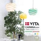 北欧照明 リビングライト ペンダントライト リビング照明 1灯ライト インテリアライト インテリア照明 天井照明 デザイナーズ家具