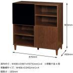 ショッピングキャビネット キャビネット 幅87cm 収納ラック シェルフ 収納棚 収納 ラック 飾り棚 本棚 書棚