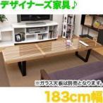 プラットフォームベンチ,ローテーブル,センターテーブル