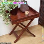 和風 サイドテーブル 折りたたみテーブル ベッドサイドテーブル バンブー素材