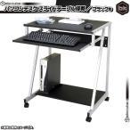 ショッピングパソコンデスク パソコンデスク 幅64cm スライドテーブル付 / 黒 ( ブラック ) PCデスク 棚付 ワークデスク 作業台 机 キャスター搭載