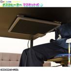 足温器 電気 デスクヒーター パネルヒーター 電気ヒーター 省エネ フットヒーター 足元暖房 薄型 ヒーター  自動オフタイマー付