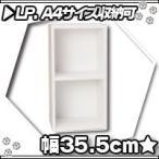 カラーボックス2段/白(ホワイト) LP対応オープンラック レコード棚  レコードラックA4サイズ収納可