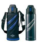 象印 水筒 ステンレスボトル1.03L 2wayコップ&ダイレクト SP-HA10-PF