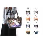 ねこトートバッグ 顔 アニマル 動物 いぬ 猫 ネコバッグ 猫バッグ ねこ雑貨 猫雑貨 ネコ雑貨 ねこプリント ネコプリント neko リアルプリント 写真 808
