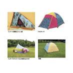 ショッピングNORTH North Eagleノースイーグル テント フロントドームフェザーライト200 2~3人用 NE203