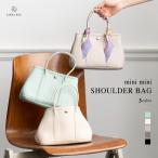 ミニミニ ショルダーバッグ レディース バッグ ミニバッグ ハンドバッグ ショルダーバッグ 旅行用 鞄 ショルダーバッグ