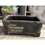 ガーデン ガーデニング プランター おしゃれ ナチュラル アンティーク調 かわいい 寄植え ジャンクガーデン/BOTANIQUEポット レクタングル ブラウン