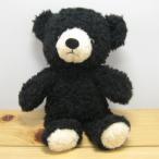 日本製くまのぬいぐるみ モコパルッチ(mocopalcchi) クマのフカフカ ぬいぐるみ Sサイズ ブラック 童心