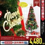 ショッピングクリスマスツリー ツリー ツリー電球 クリスマスツリー イルミネーション LEDライト 室内 屋外 クリスマス 電飾 インテリア おしゃれ 180cm 白樺 枝 ホワイト 8パターン 点灯