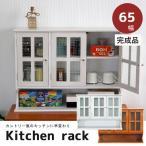 調味料ラック 木製 キッチンラック 幅65 スパイスラッ