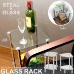 ショッピング長方形 ガラステーブル [長方形] サイドテーブル