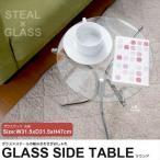 サイドテーブル ガラステーブル 丸 おしゃれ 丸型 リ