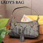 多機能レディースバッグ フリンジ付 通勤 バッグ 女性/A4/通勤バッグ/レディース/エディターズバッグ