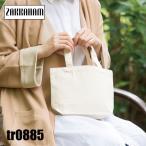 ライトキャンバスタウントート(S) バッグ BAG カバン かばん 鞄 激安 雑貨 安い かわいい セール SALE 5%オフ