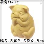 茶寵 置物 中国 紫砂 陶器 笑いブタ