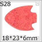 堆朱 人工漆 彫漆 ビーズS28 熱帯魚 1個