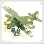 ブリキぜんまい玩具243 大飛行機