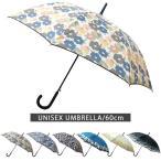 傘 雨傘 送料無料 男女兼用 レディース メンズ まとめ買い 59cm ジャンプ傘/メール便不可