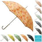 ショッピング傘 プレゼント かわいい 傘 雨傘 送料無料 レディース まとめ買い ジャンプ傘/メール便不可