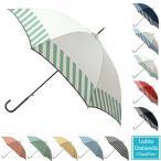 ショッピング傘 プレゼント かわいい 傘 雨傘 送料無料 レディース まとめ買い 56.5cm かわいい ドット チェック ジャンプ傘/メール便不可