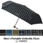 【メール便不可】洗練された印象のTOROYの折りたたみ傘です。