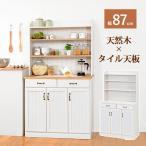 アンティーク調キッチンカウンター/キッチン収納 〔幅87cm〕 木製 ナチュラルアイボリー MUD-6533NIV