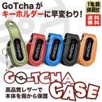 GO TCHA 専用 レザーケース レザー ポケモンGO 専用 ゴッチャ 日本正規品
