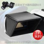 LCDシェード JJC可動式 液晶フード 液晶対応 LCDシェード ビデオカメラ用 (3インチ汎用タイプ)