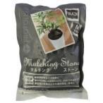 園芸用品 マルチングストーン ブラック M 700g×30袋