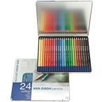 ヴァンゴッホ 色鉛筆24色セット